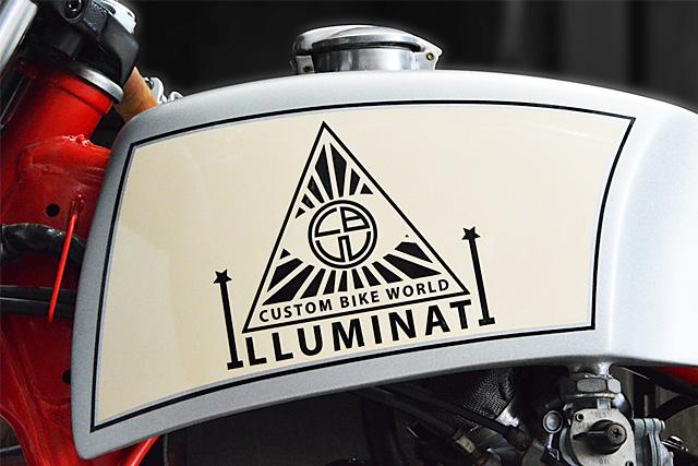 15_01_2016_Illuminati_honda_vrx400_06
